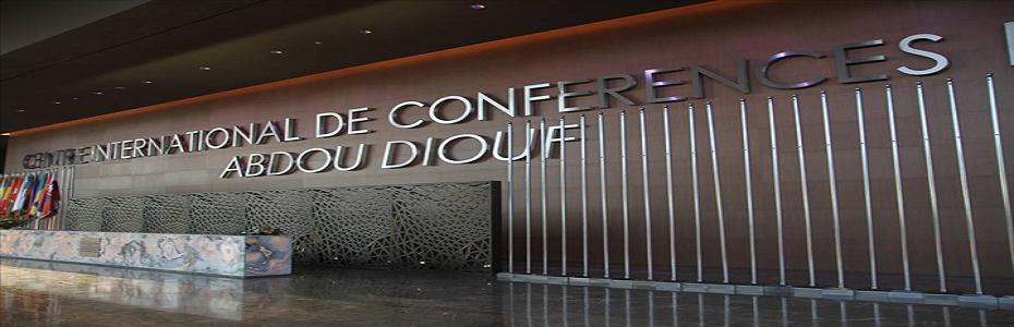 Centre international de conférences Abdou Diouf (CICAD)