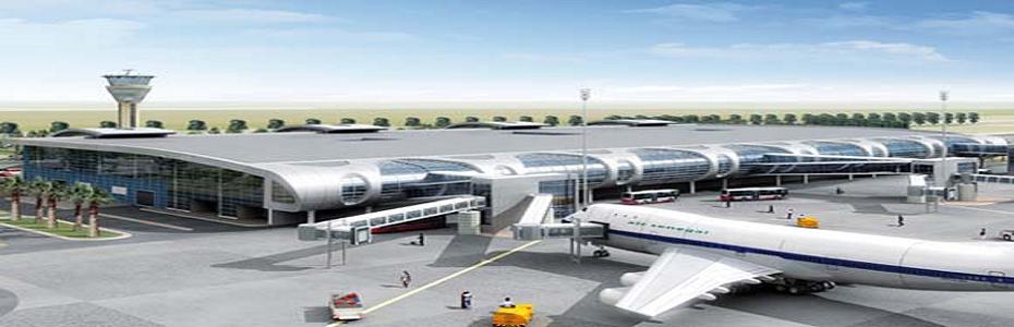 Aéroport international Blaise-Diagne